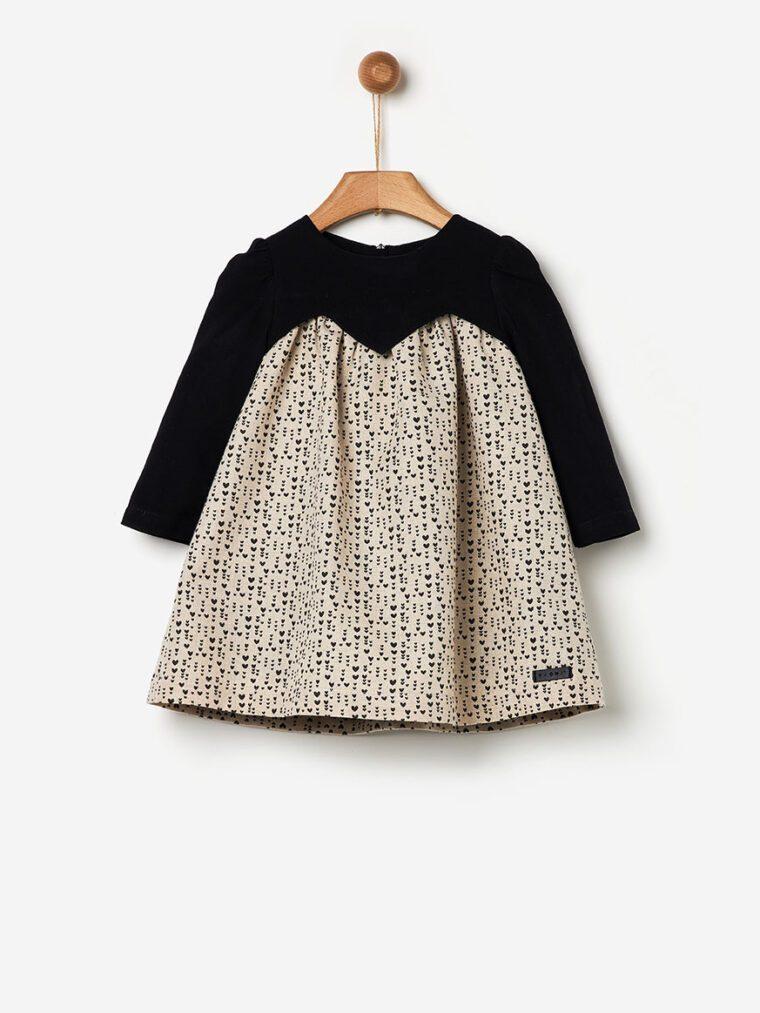 Φόρεμα Heart Sandshell  Yell-oh