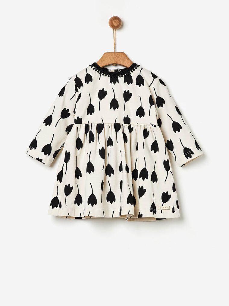 Φόρεμα Marshmallow   Yell-oh