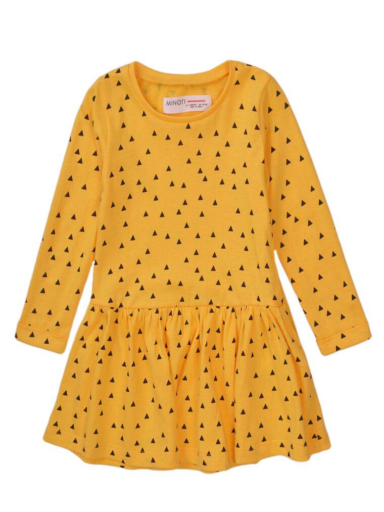 Φόρεμα Βαμβακερό Mustard Minoti